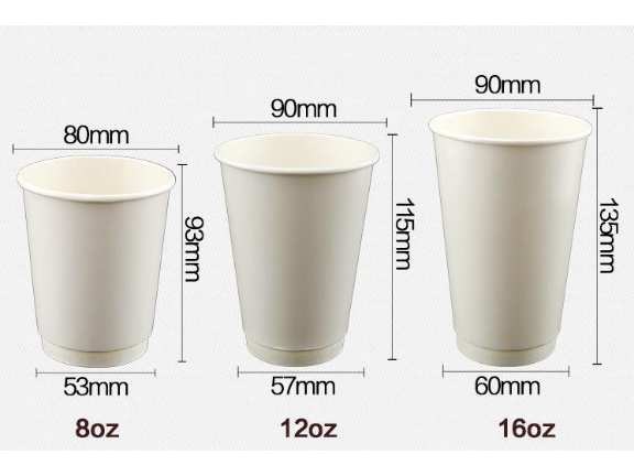 杭州奶茶中空杯哪個好 歡迎咨詢「上海紙杯廠供應」