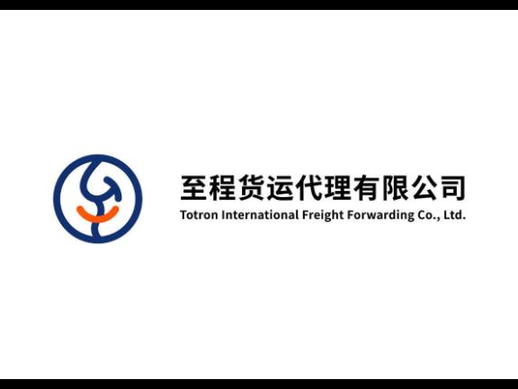 广东特种运输代理搬运公司 推荐咨询 上海至程货运代理供应