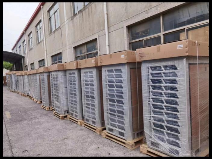 徐汇区80平米中央空调报价