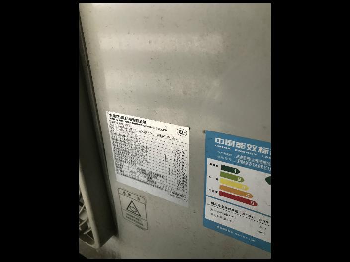 徐汇区家用中央空调安装多少钱
