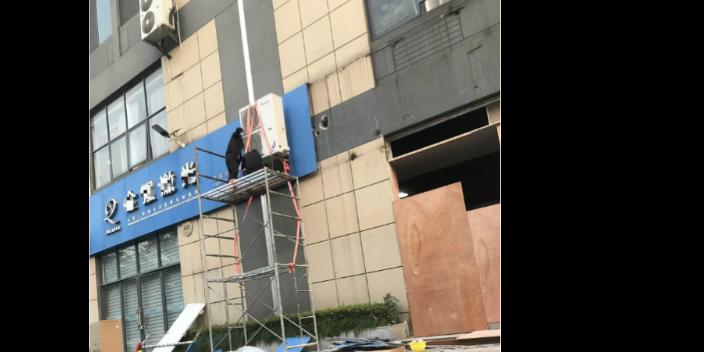 虹口区车间中央空调安装服务电话 有口皆碑「上海致寒机电设备工程供应」