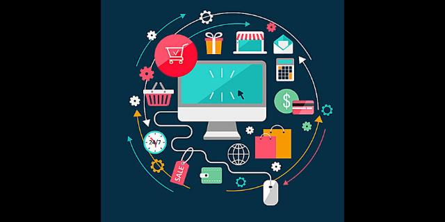 静安区品牌电子商务服务概况,电子商务服务