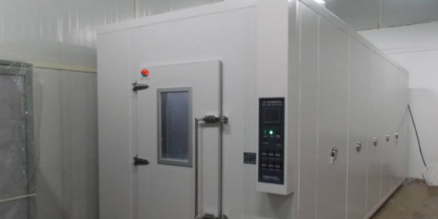 广西高低温试验室报价,高低温试验室