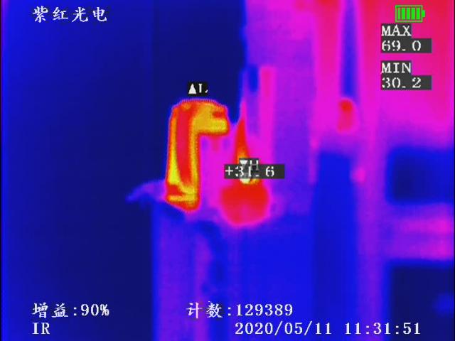 四川三光融合红外紫外成像仪厂家