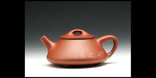 紫砂壶宜兴紫砂 欢迎咨询「上海紫砂实业供应」