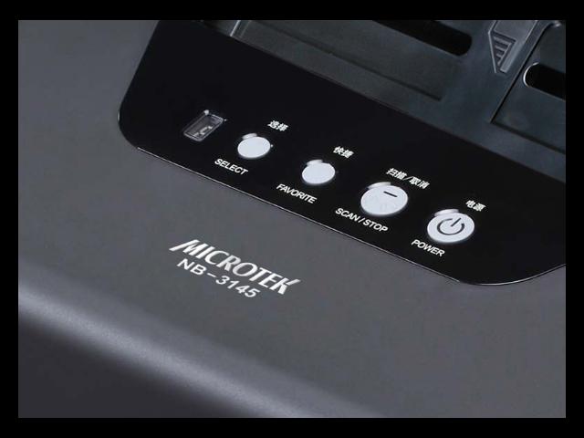 合肥指掌纹凝胶扫描仪价格 来电咨询 上海中晶科技供应
