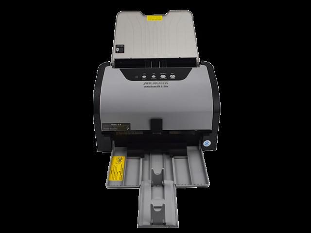 武汉USB3.0扫描仪销售厂家 值得信赖「上海中晶科技供应」