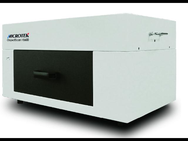 苏州数据加工稳定扫描仪厂家 服务为先 上海中晶科技供应