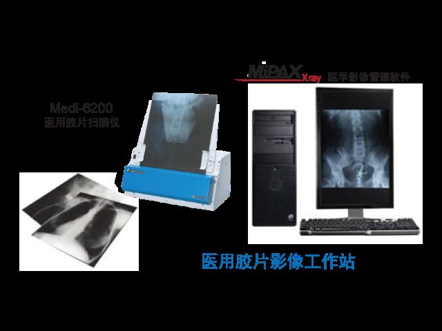 深圳胶片扫描仪价格 推荐咨询 上海中晶科技供应