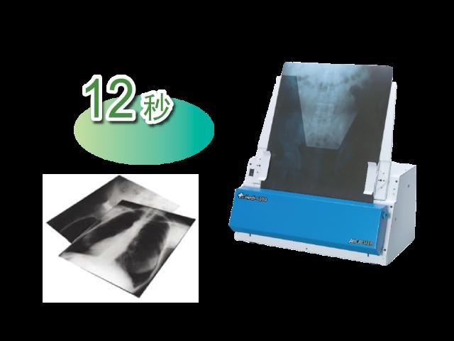 无锡多通道胶片扫描仪厂家 欢迎来电 上海中晶科技供应