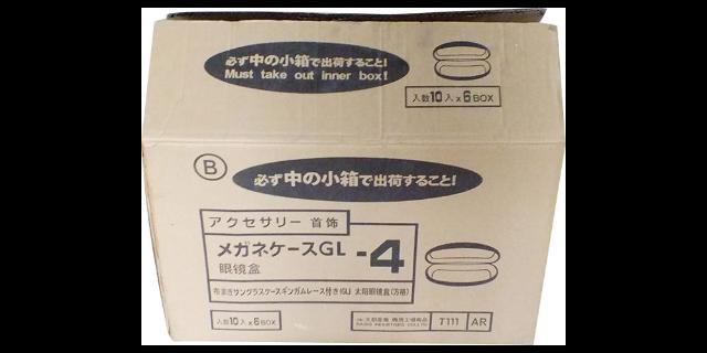 奉賢區美卡紙箱廠家直銷「上海正康包裝制品供應」