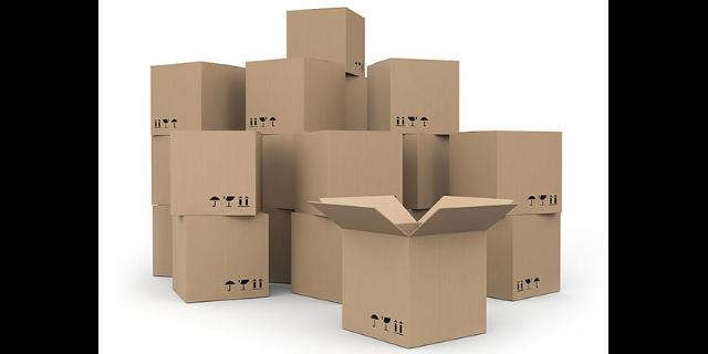 寶山區紙箱訂制「上海正康包裝制品供應」