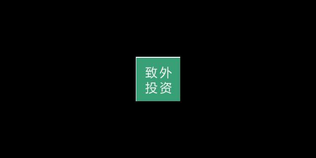 铜山区运营上海投资售后保障