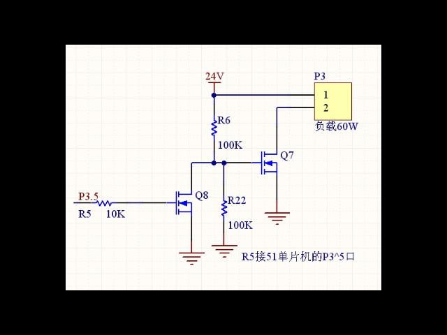 IRF4905MOSFET分貨 服務為先「上海幀芯電子科技供應」