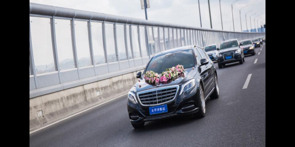 家庭租车公司哪家好 客户至上「上海芷新太平洋客运供应」