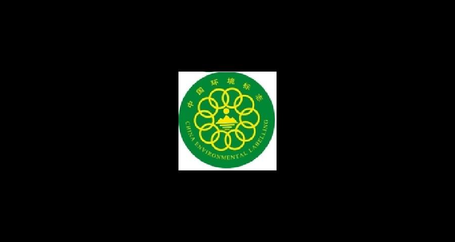 江西t16949,16949