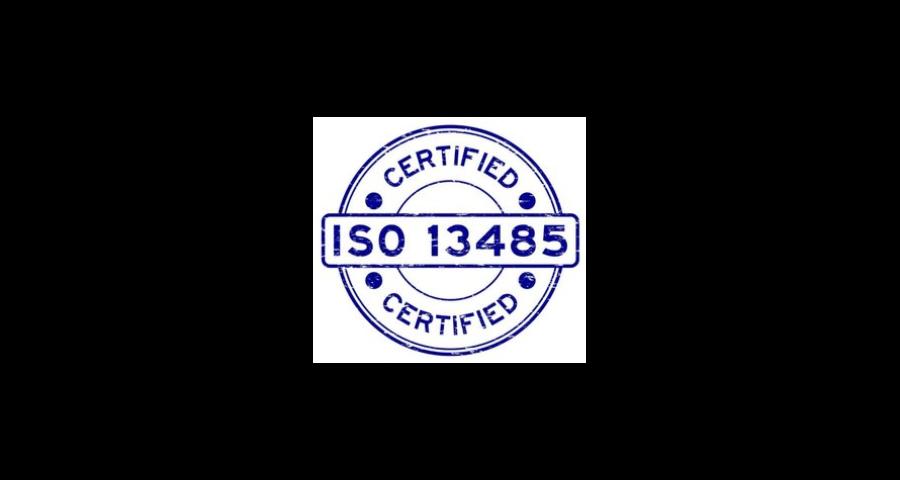 上海ISO13485认证服务哪家好 来电咨询「深圳市斯达尔管理咨询供应」