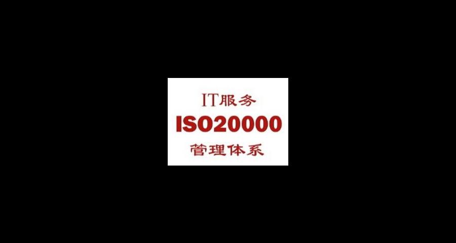淮安16949认证在哪办理,16949
