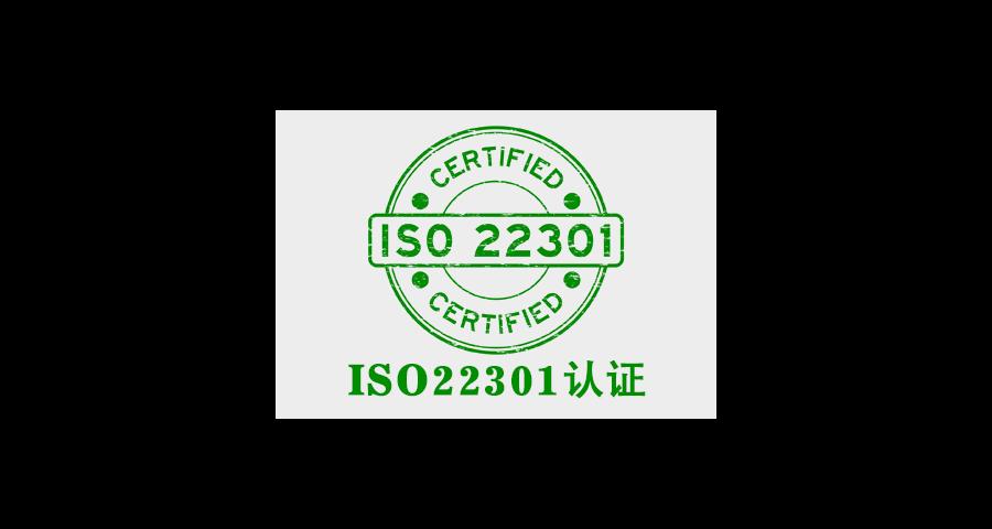 揭阳27001认证哪家比较好 创新服务「深圳市斯达尔管理咨询供应」