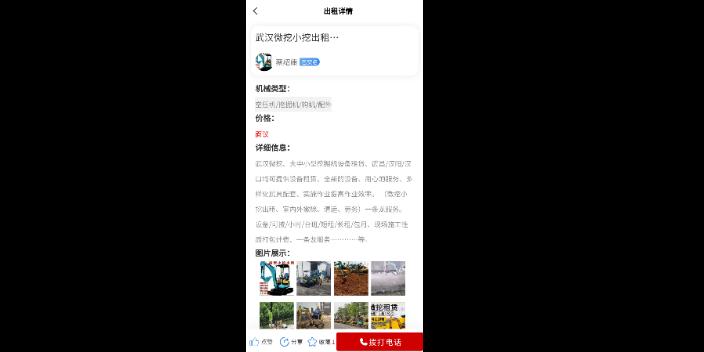 重慶第三方建筑機械租賃信息推薦,建筑機械租賃