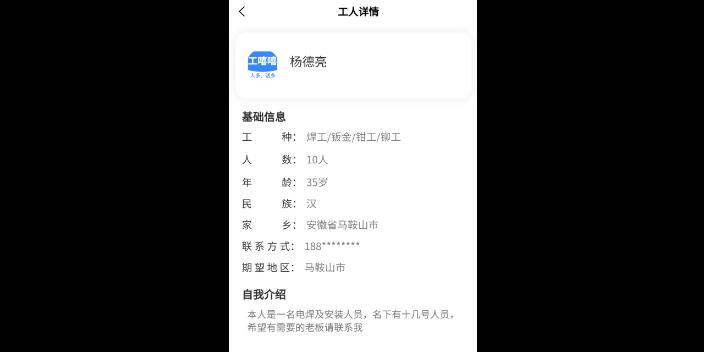 海南品質招人哪家好 誠信為本 南京思而行科技供應