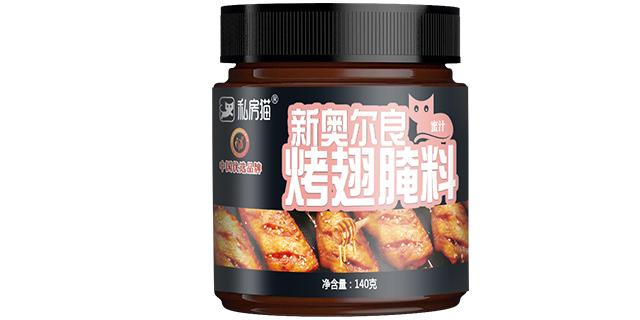 烧烤料撒料「江苏妙勺食品供应」