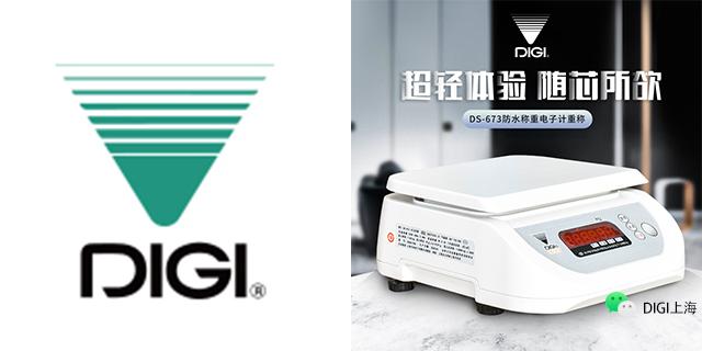 哈尔滨水产品加工防水桌秤 创新服务「上海寺冈电子供应」