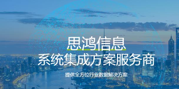 浙江X2541高频服务器报价 来电咨询 上海思鸿信息技术供应
