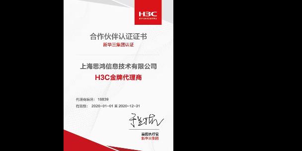 安徽ORION HF210 G5 i9-10900KF 5.2G高频服务器代理费用 铸造辉煌 上海思鸿信息技术供应