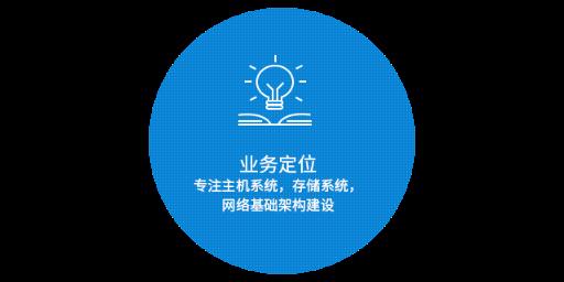 四川HPE DL380 6250高频服务器哪家好 信息推荐 上海思鸿信息技术供应
