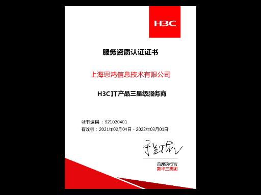 上海HPE DL380 6244高頻服務器 廠商電話