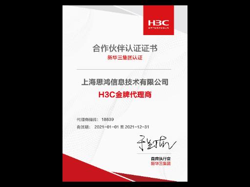 河北CIARA ORION HF310G高頻服務器原廠 來電咨詢「上海思鴻信息技術供應」