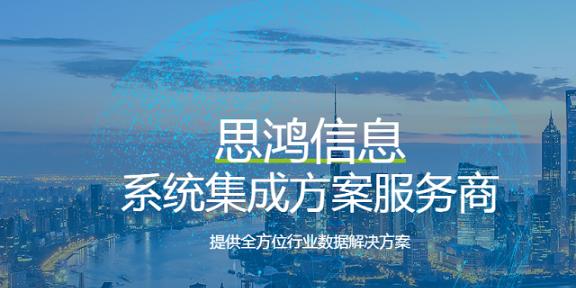 湖北CIARA ORION HF314G4高頻服務器優惠購買 客戶至上「上海思鴻信息技術供應」