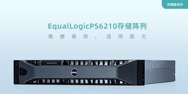 光明区存储器销售公司「深圳思捷数通科技供应」