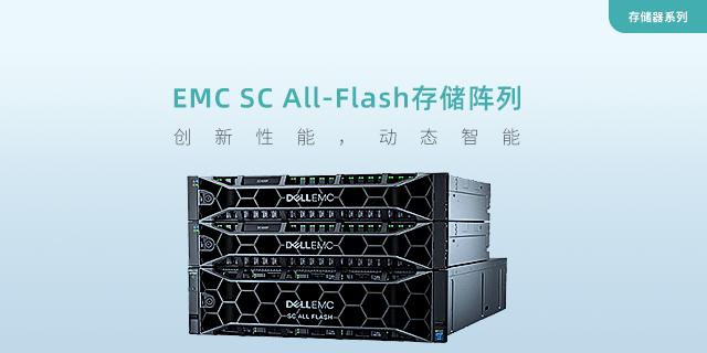 终端存储器电话「深圳思捷数通科技供应」