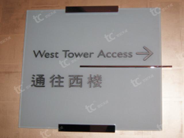 广州定制导视系统尺寸