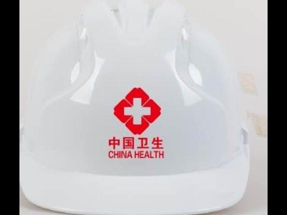 福建專業應急服廠家「無錫久盛服裝供應」