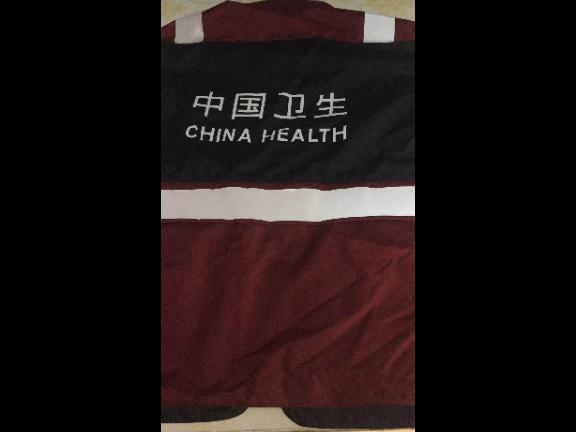 安徽卫生应急服推荐「无锡久盛服装供应」