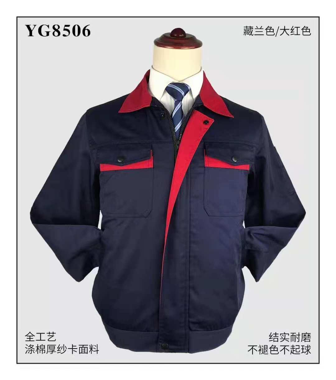 南京酒店工作服设计「无锡久盛服装供应」