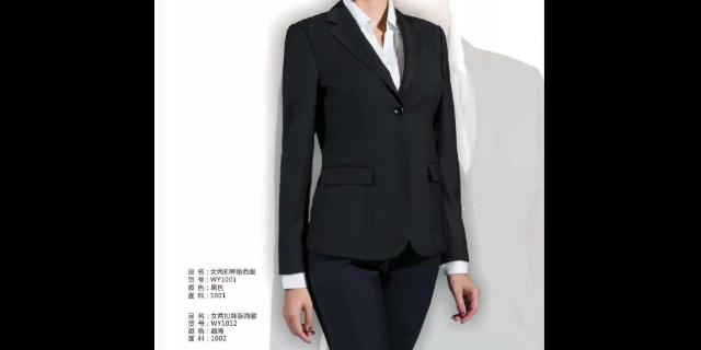河北时尚职业装品牌「无锡久盛服装供应」