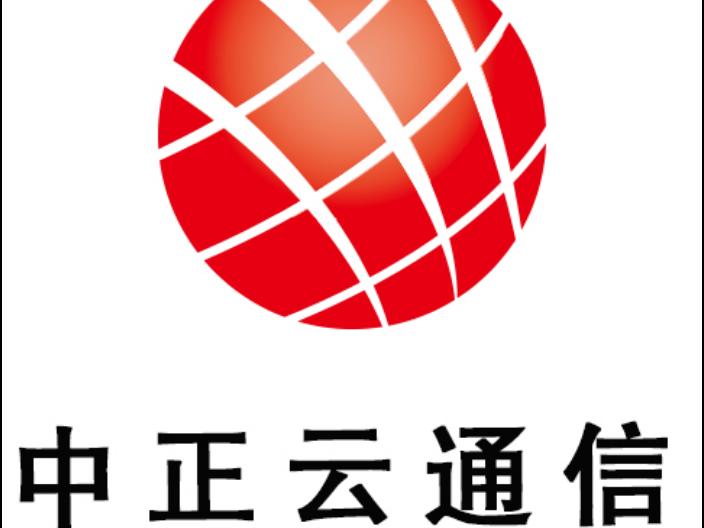 长沙联通短信群发公司软件「深圳市世纪中正科技供应」