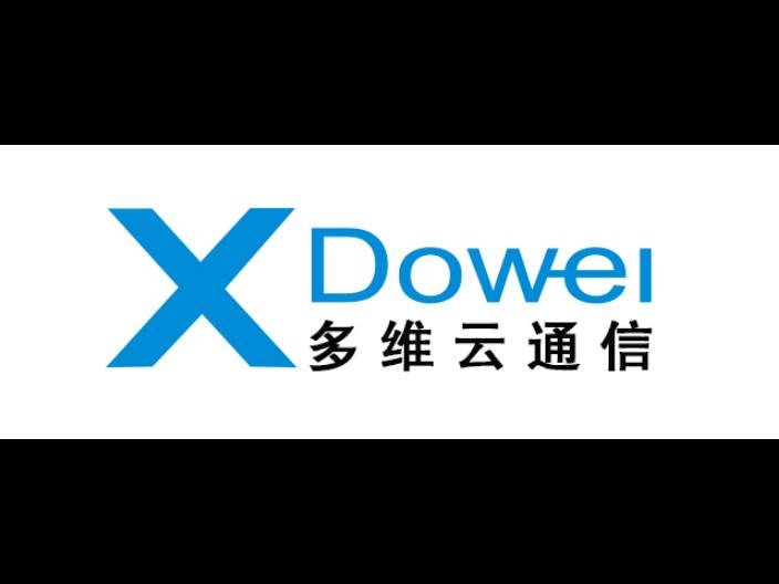 上海手機短信群發軟件「深圳市世紀中正科技供應」
