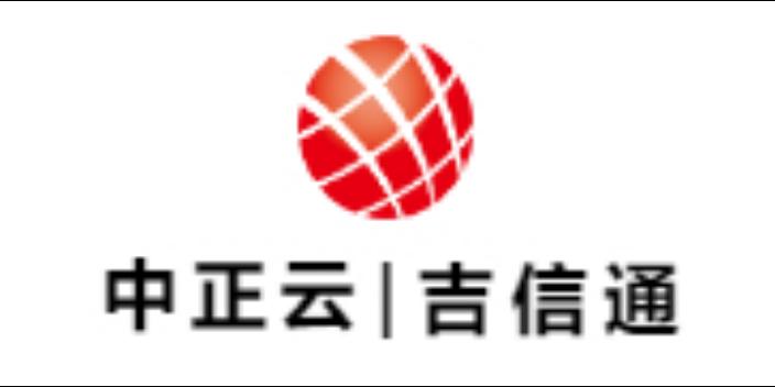 上海手机短信群发多少钱一条「深圳市世纪中正科技供应」