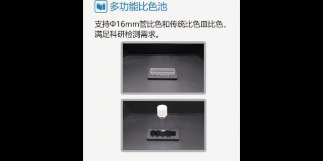 上海市污水多参数水质分析仪品牌