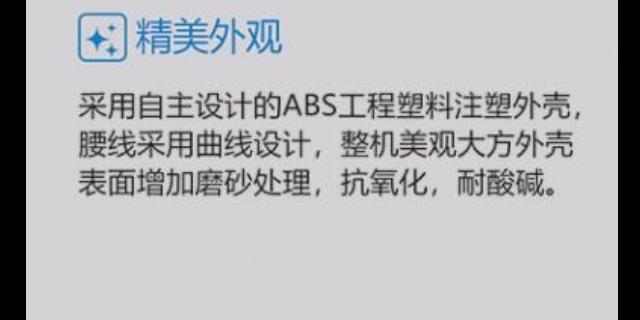 格林凯瑞GL-500多参数水质分析仪优惠促销「上海四科仪器设备供应」