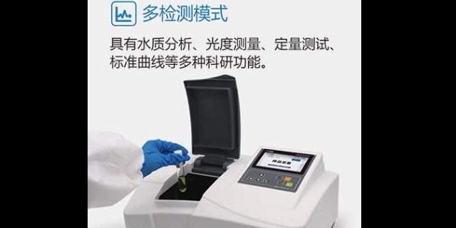 上海便携式多参数水质分析仪报价,多参数水质分析仪