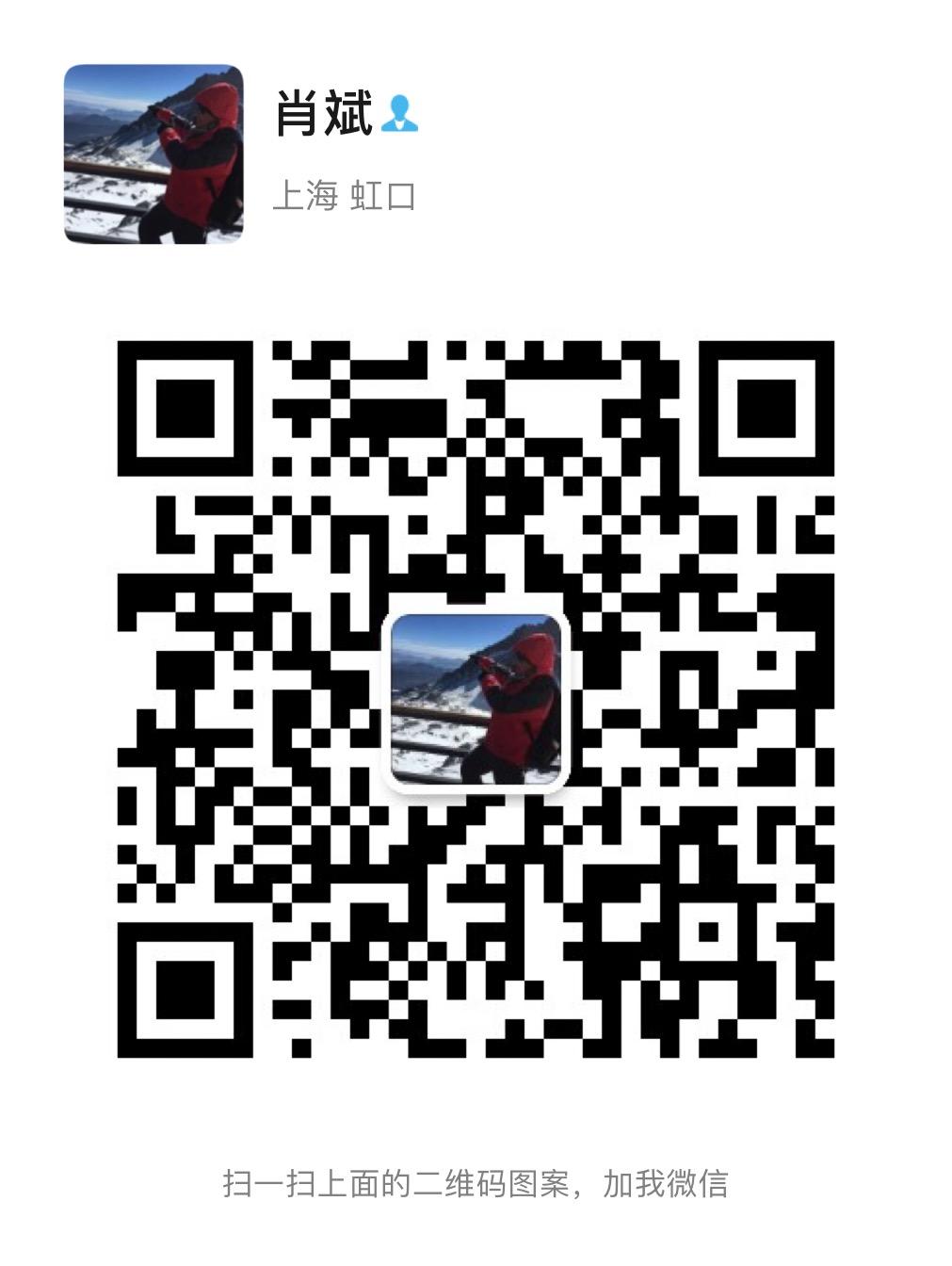 上海四科仪器设备有限公司