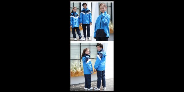 四川小學生沖鋒衣哪家好 歡迎咨詢「福建省勝良服飾供應」