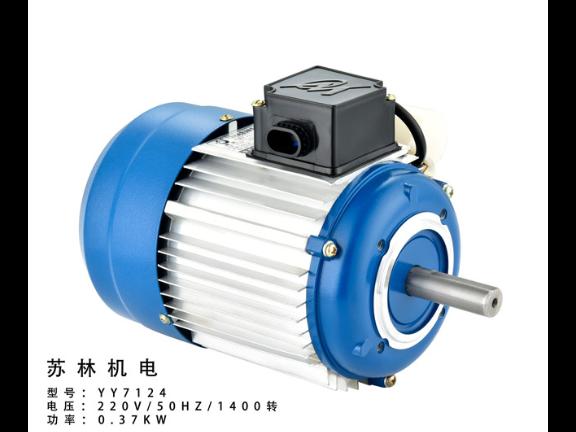 云南電容運轉風機電機廠家現貨 誠信服務 臺州蘇林機電供應