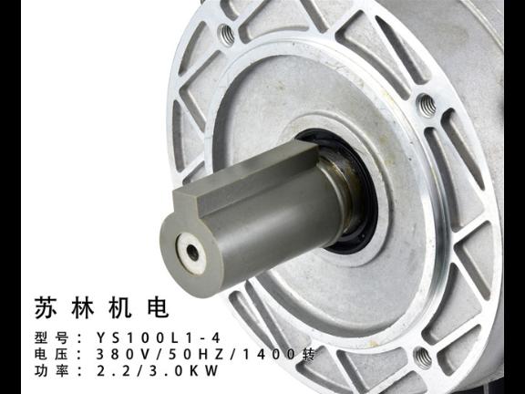 青島正規風機電機 歡迎咨詢 臺州蘇林機電供應